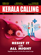 Kerala Calling April 2021