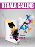 Kerala Calling Special Edition 2018