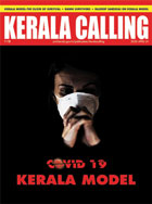 Kerala Calling April 2020