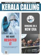 Kerala Calling June 2019