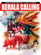 Kerala Calling January 2019