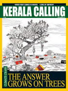 Kerala Calling March 2019