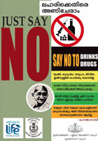 Unite Against Intoxicants