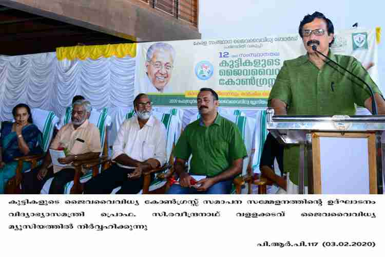 Education Minister C. Ravindranath inaugurates the valedictory of the State Children's Biodiversity Congress