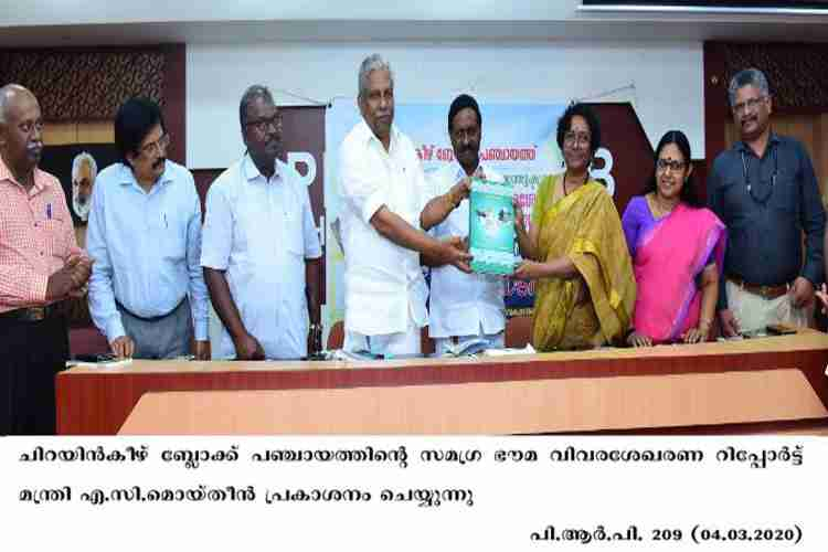 Local Self Government Minister A. C. Moideen releases samagra bhouma report