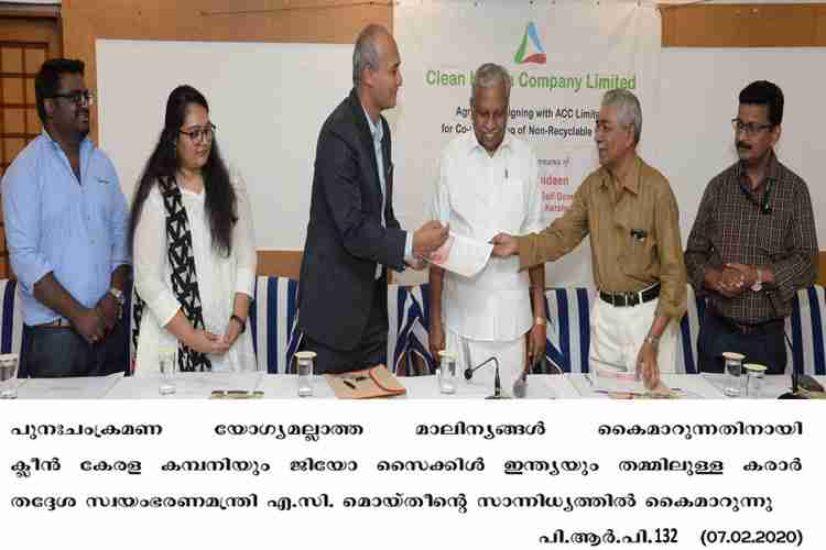 clean kerala company and geo cycle company signs agreement