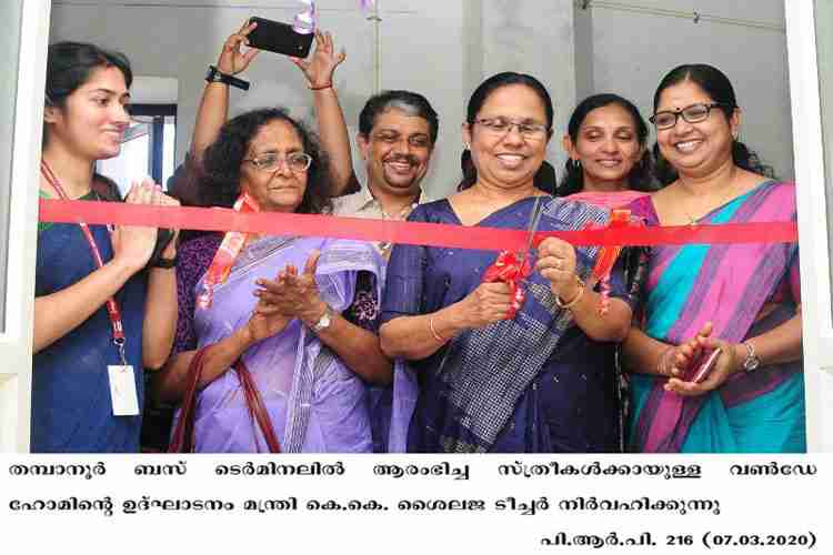 Health Minister inaugurates One day home at Thampanoor Bus terminal