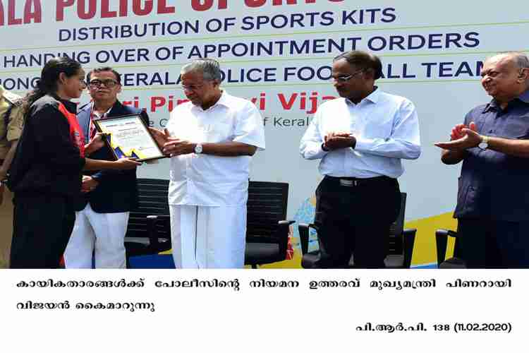 Chief Minister Pinarayi Vijayan hands over sports quota appointment orders
