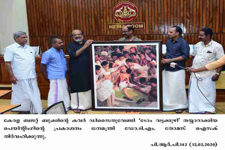 Kerala Finance Minister Thomas Isaac presents Budget cover