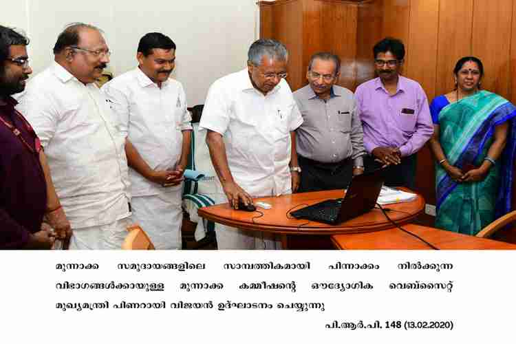travancore cochin medical council handed over Rs. 1 crore to CM distress relief fund