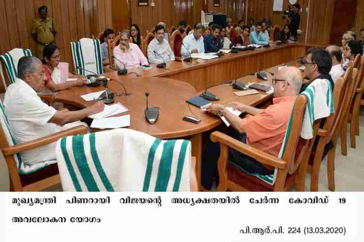 CM at Covid19 review meeting