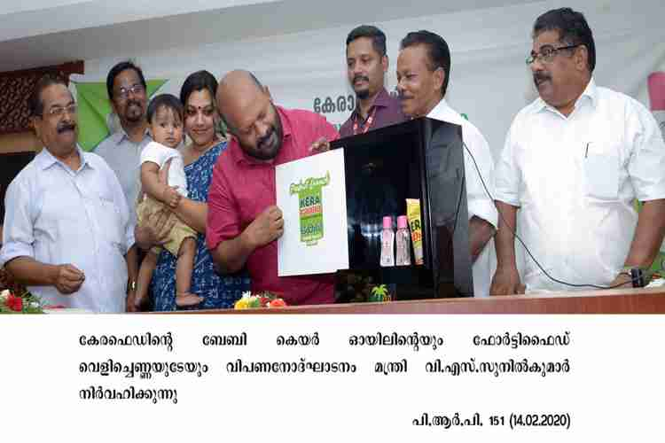 Agriculture minister VS Sunil Kumar launches kerafed baby care oil , fortified oil