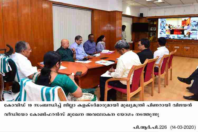 CM's video conferencing with District Collectors
