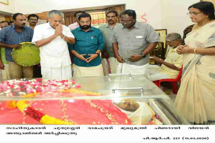 CM pays tribute to Puthussery ramachandran