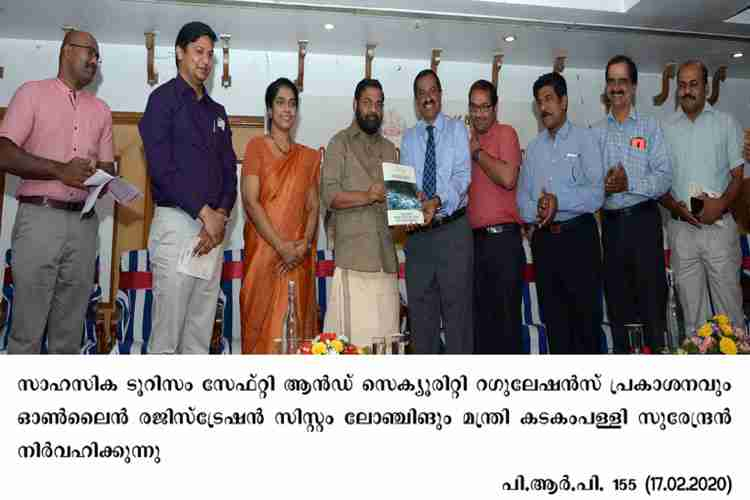Kerala Tourism Minister Kadakampally Surendran presents adventure tourism safety and security regulations