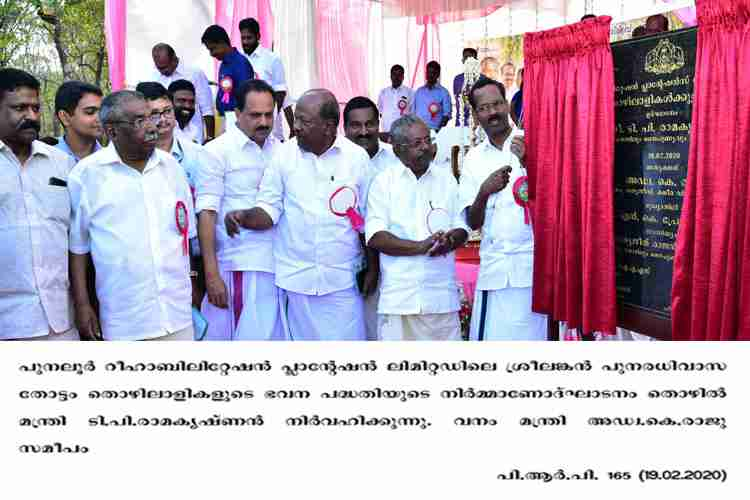 Kerala Forest Minister K. Raju  inaugurates housing scheme for Sri Lankan refugees in Punalur