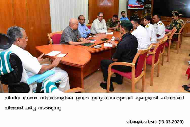 CM's meeting with Forces