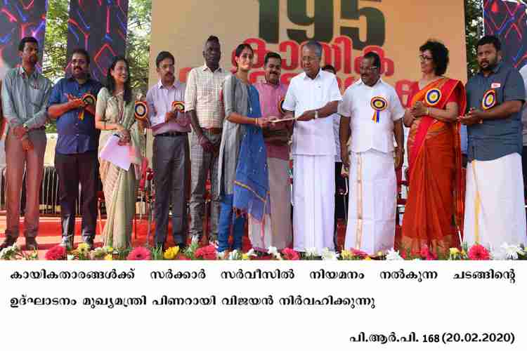 Water Resources Minister for  K Krishnankutty inaugurates Water Quality Testing online platform