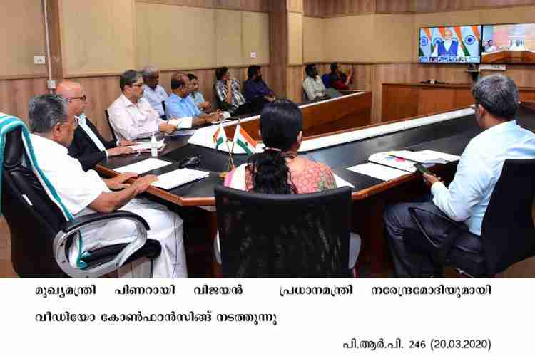 CM's video conferencing with PM