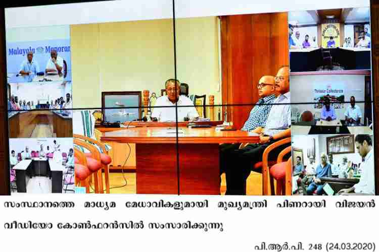 CM's video conferencing with Media heads