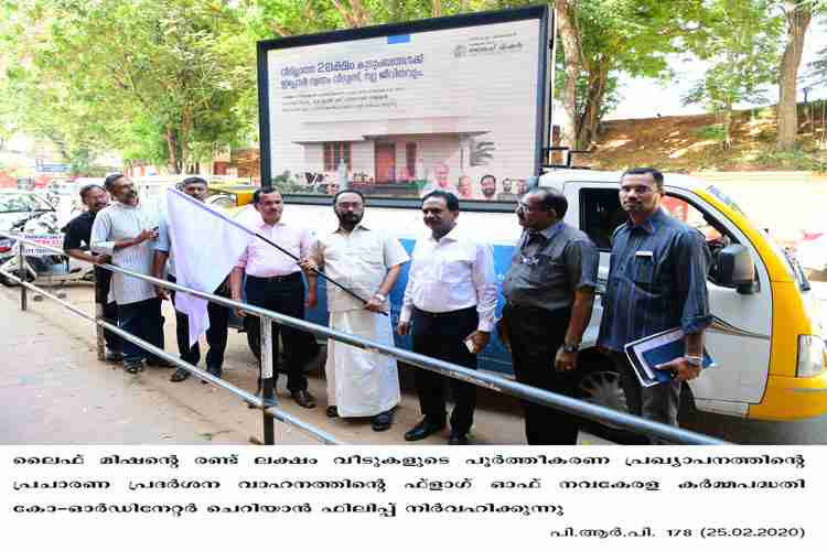 Cherian Philip flags off life mission promotion exhibition vehicle