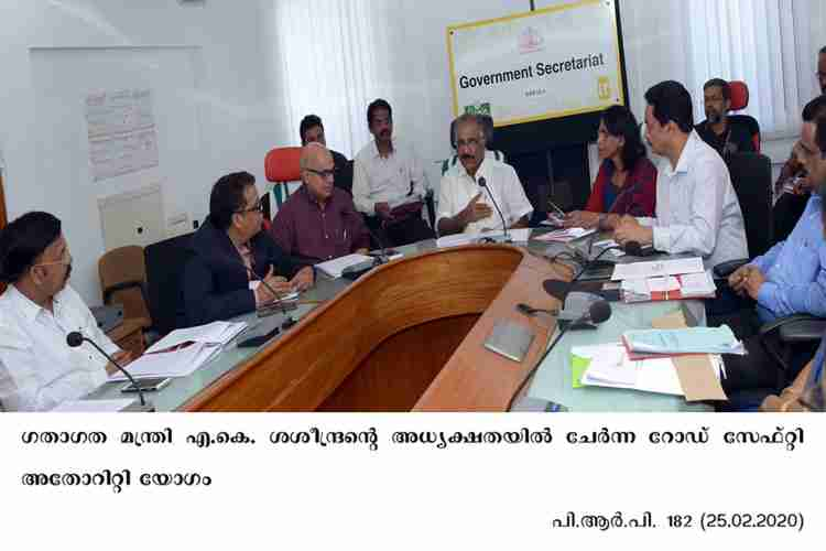 road safety authority meeting chaired by Kerala Transport Minister A K Saseendran