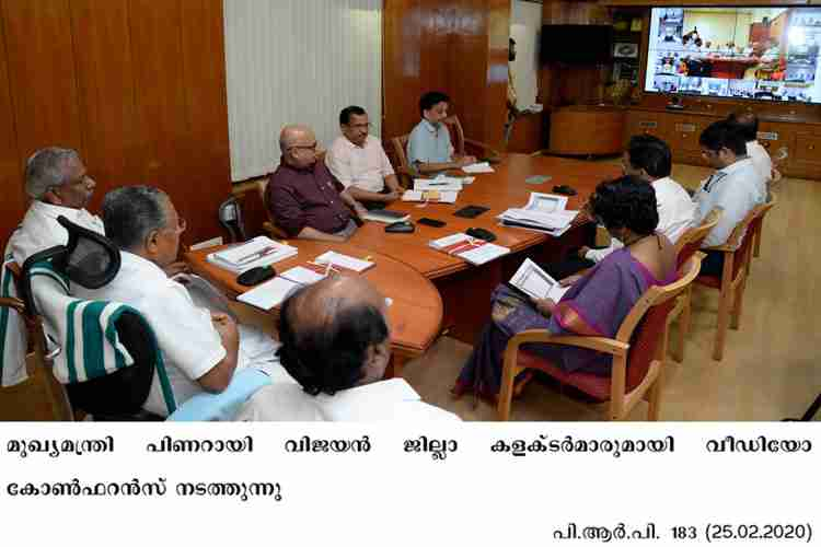 Chief Minister's Video Conferencing with district collectors